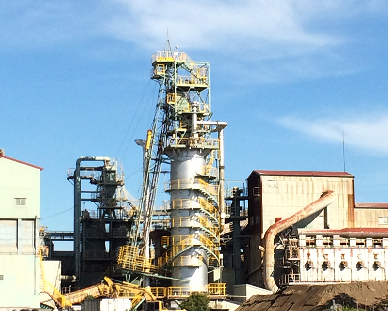 NIPPON STEEL & SUMIKIN BLAST FURNACE SLAG CEMENT CO.,LTD